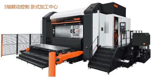Mazak 新一代大型五轴加工中心-VHP160