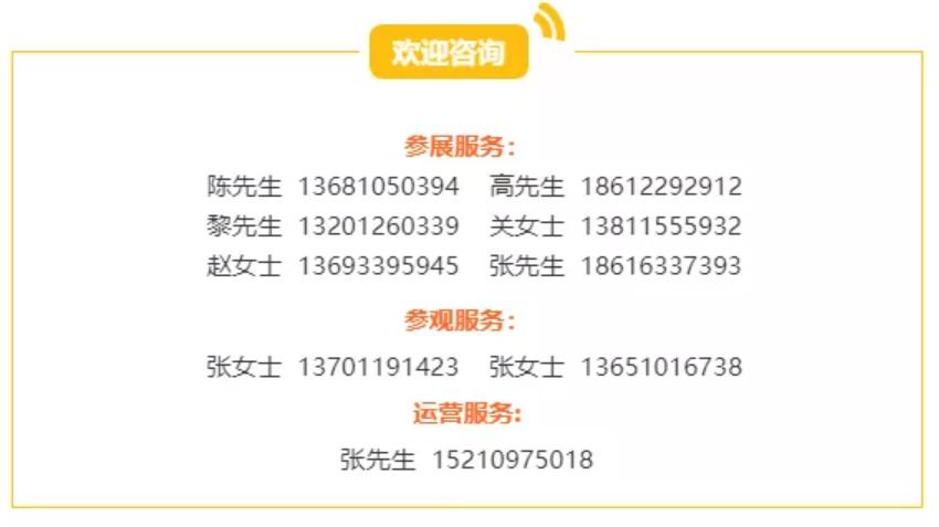 官宣 | 9月7-11日,与您相聚第十五届中国国际机床工具展览会(CIMES 2020)延期