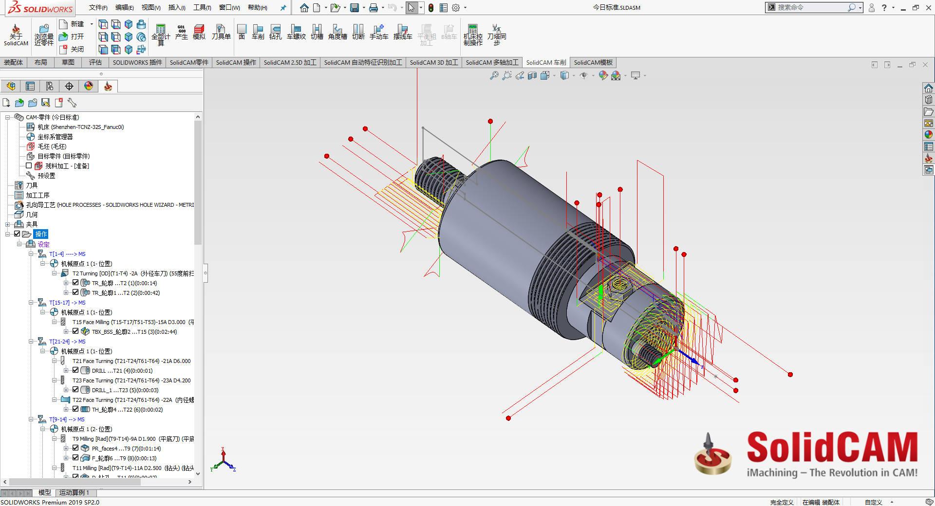 SolidCAM车铣复合和走心机编程模块