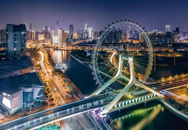 国家会展中心(天津)与华墨集团完成战略签约  数字化新会展 助力天津会展新格局