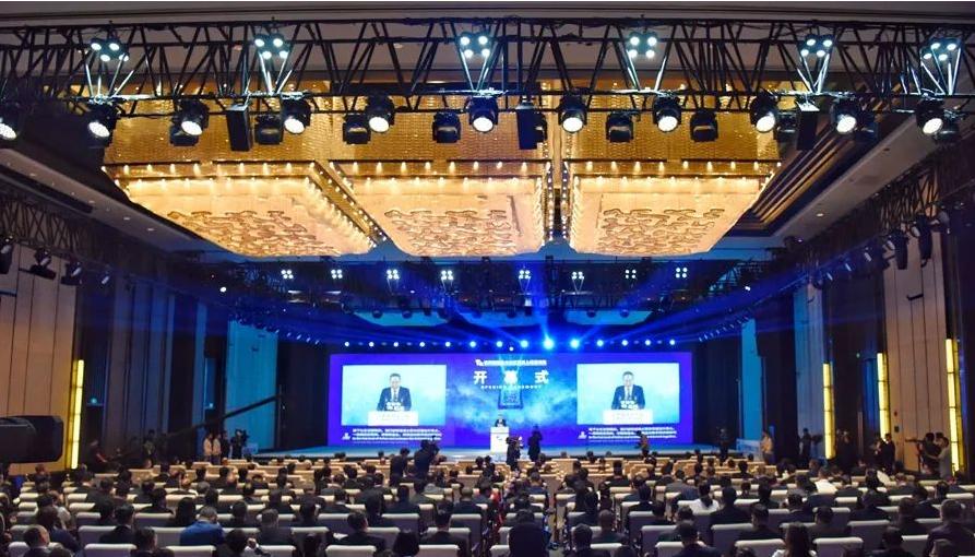 世界制造业大会江淮线上经济论坛在肥举行