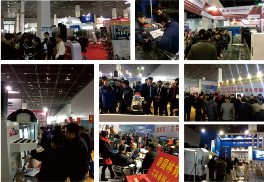 2021第38届无锡太湖国际机床及智能工业装备产业博览会