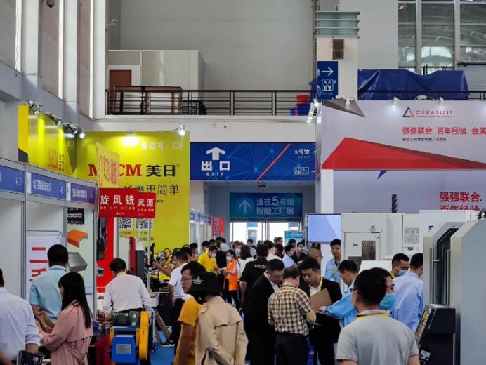 潮涌长三角|中国模具之都/智能工厂展览会盛大开幕!