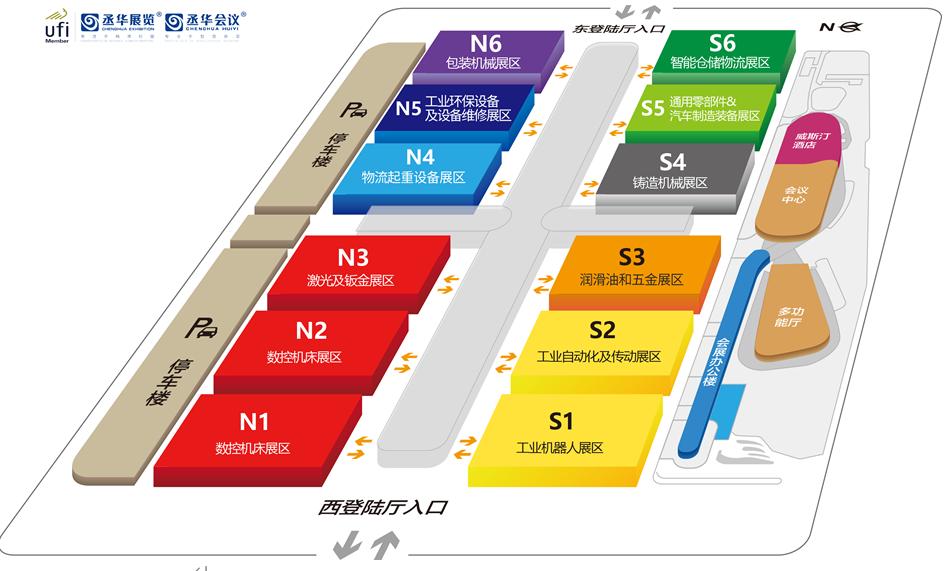 2021 第3届青岛国际工业博览会