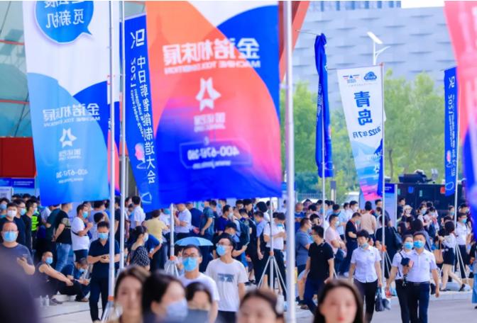 聚热点展未来,守初心铸品质 第24届青岛国际机床展览会圆满闭幕!