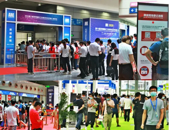 2021第11届深圳国际工业自动化及机器人展8月23-25日相约深圳宝安新馆!