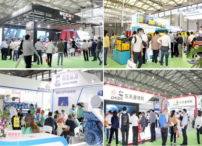 第20届GPOWER中国动力展 6月华丽绽放 同期数据中心展区亮点颇多