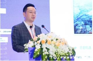 时代拐点,探索IoT增长引擎,2021中国物联网CEO大会在上海盛大召开