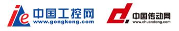 2022第22届中国国际电机博览会暨发展论坛