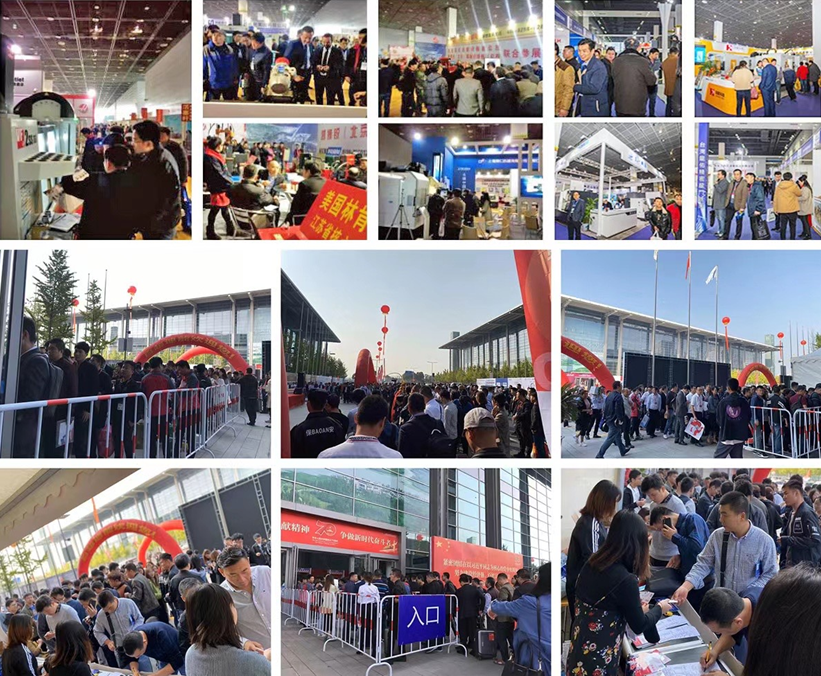 WIIE2021第39届无锡太湖国际机床及智能工业装备产业博览会
