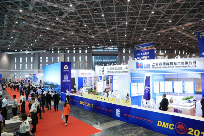 【DMC2020】上下游产业链全覆盖,助力中国制造业变革发展!