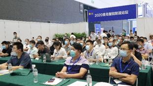 2021青岛工业自动化展构建商贸创新平台