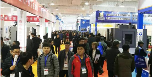 第16届中国(山东)国际装备制造业博览会