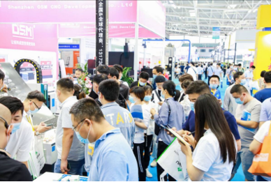 推动中国制造创新升级,2021上海国际机床展整装待发!