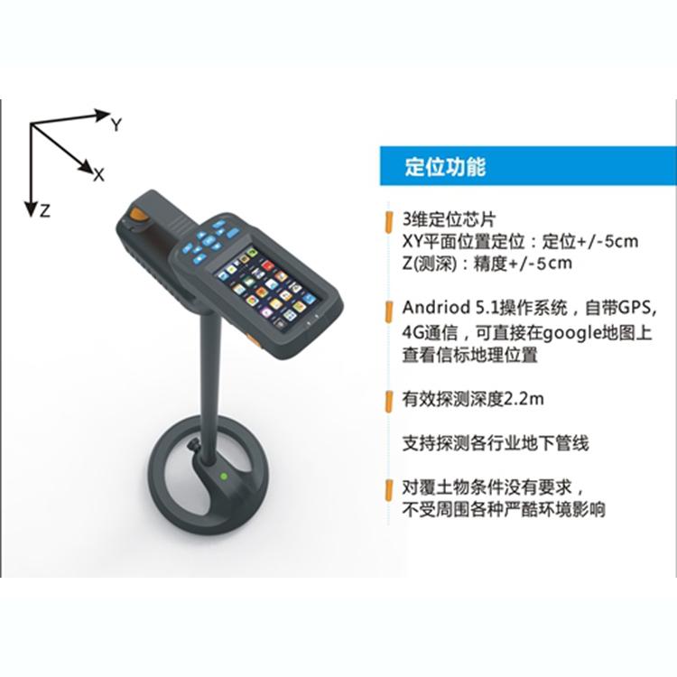 通信光纤地下管道RFID手持定位探测仪CK-GTR680智慧城市方案